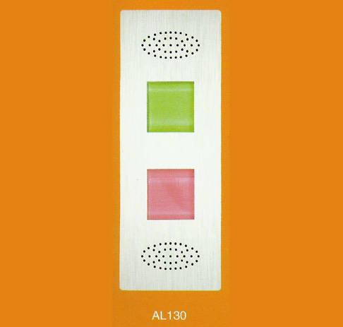 arrival-lantern-al130