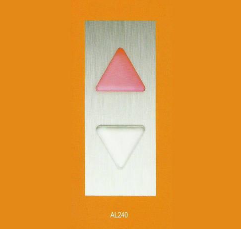 arrival-lantern-series-al240
